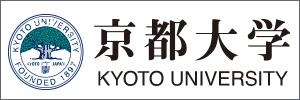 京都大学へのリンク