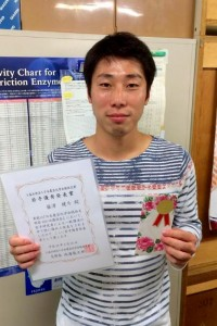 140920_fujisawa